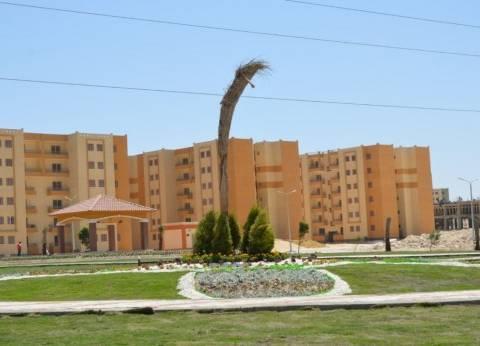 موعد وشروط الحجز بـ«الإعلان العاشر للإسكان الاجتماعي» في 8 مدن