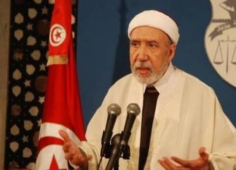 مفتى تونس: شرع الله فى أمور الدنيا يمكن تغييره بحسب المكان والزمان.. وأحترم الأزهر الشريف