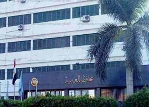 """توزيع 500 شهادة """"أمان المصريين"""" بالغربية عن طريق القرعة"""