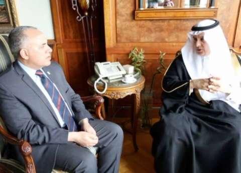 وزير الري ونظيره السعودي يوقعان مذكرة تفاهم في الموارد المائية