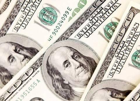 """بنك """"الإمارات دبي الوطني"""" الأعلى سعرا للدولار في السوق المحلي"""