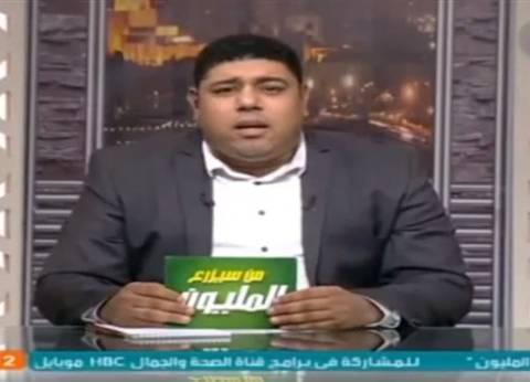 """""""الفلاحين"""": برتوكول التعاون مع شركة الريف المصري عُرس كبير"""