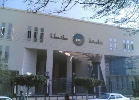 ترقية 17 عضو هيئة تدريس وتعيين 12 مدرسا بجامعة طنطا