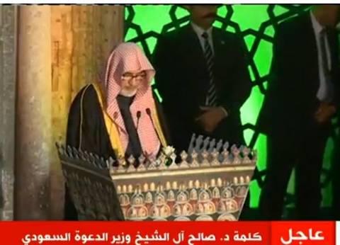 الشؤن الإسلامية السعودية: الله عظم المسجد الأقصى وربطه بالمسجد الحرام