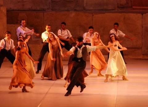"""على مدار أربعة ليالي.. """"زوربا اليونانى"""" يرقص للحياة على المسرح الكبير"""