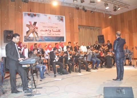 """""""ثقافة المنيا"""" تنظم حفلا فنيا بمناسبة عيد الميلاد المجيد"""