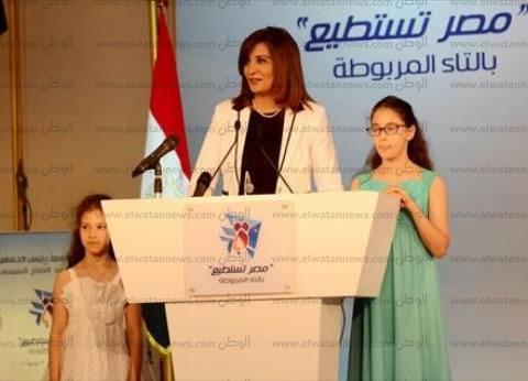 """25 فبراير.. انطلاق مؤتمر """"مصر تستطيع بأبناء النيل"""" بالأقصر"""
