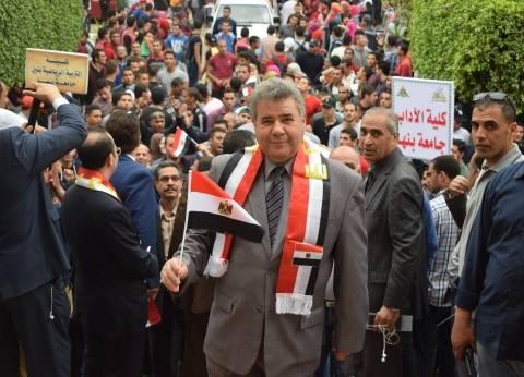 مسيرة حاشدة لطلاب جامعة بنها تدعو الأهالي للتصويت بالانتخابات