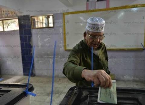 """""""البعثة الدولية"""": إقبال ضعيف على التصويت في لجان البحيرة بسبب الأمطار"""