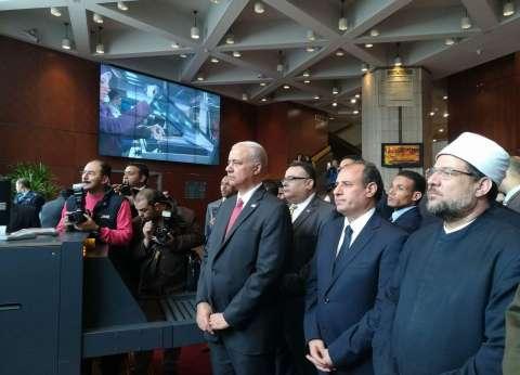 """""""الإعلام الديني"""" بوزارة الأوقاف تشيد بموقف الدولة المصرية تجاه القدس"""