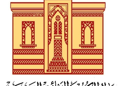 الخميس.. دار الكتب تحتفل بمئوية سيد درويش