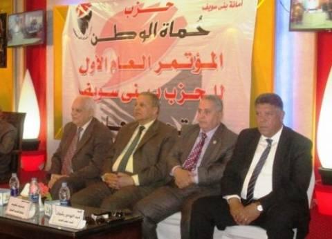 """""""حماة الوطن"""": الإدارة المحلية أكثر الأجهزة فسادا في مصر"""