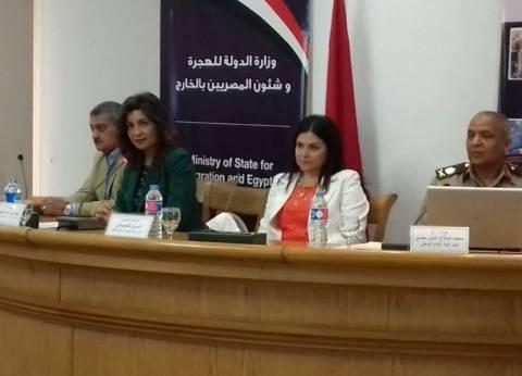 دورة تثقيفية في الأمن القومي بالتعاون مع أكاديمية ناصر العسكرية