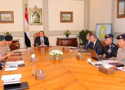 بالصور| اجتماع السيسي مع المجلس الأمني المصغر