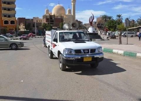 ضبط مسؤول مكتب استيراد وتصدير في دمياط بتهمة تبديد قطع غيار السيارات