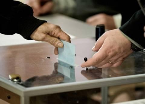 بدء التصويت بالانتخابات الرئاسية في بلغاريا