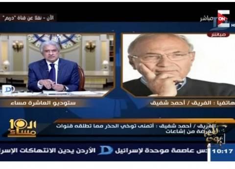 """عمرو أديب ينقل مداخلة """"شفيق"""" مع الإبراشي بثا مباشرا على """"أون إي"""""""