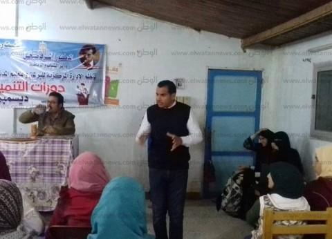 بالصور| ختام دورات التنمية السياسية في جنوب سيناء