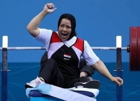 فاطمة عمر تحقق ذهبية رفع الأثقال البارالمبية ببطولة أفريقيا