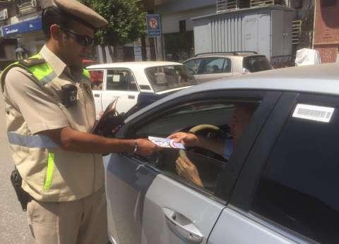 تحرير 1408 مخالفات مرورية متنوعة خلال حملة في كفر الشيخ