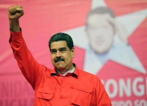 اعتقال جنرال فنزويلي بسبب محاولة اغتيال الرئيس نيكولاس مادورو