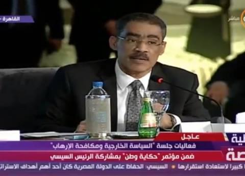 ضياء رشوان: هناك تراجع في ظاهرة الإرهاب بمصر