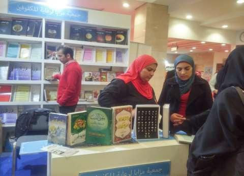"""""""الأعلى للشؤون الإسلامية"""" يقدم عروضا خاصة بجناحه في معرض الكتاب"""