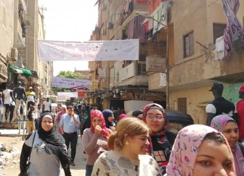 مسيرة لمعلمي بولاق لحث الأهالي على المشاركة في التعديلات الدستورية