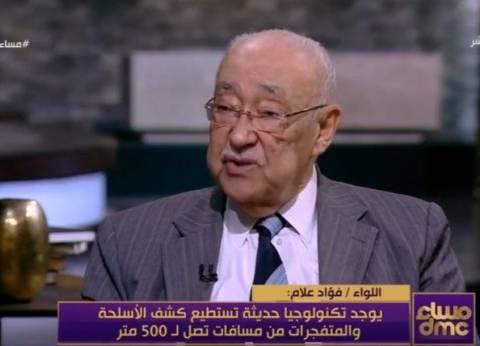 """فؤاد علام: هجوم كنيسة حلوان قد يكون """"جس نبض"""""""