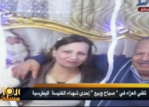 """""""عيد وآلام"""".. أهالي شهداء البطرسية: """"ذكراهم معنا ولا مكان للحزن"""""""