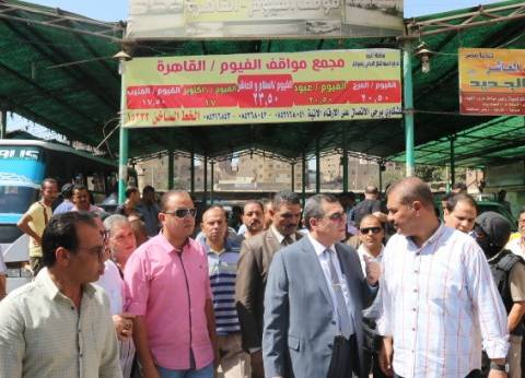 """مواطنون يشكون مخالفة سائقي خط """"الفيوم- الغرق"""" التعريفة الجديدة"""