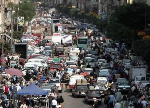 الساعة السكانية: 9.7 مليون نسمة عدد سكان محافظة القاهرة اليوم