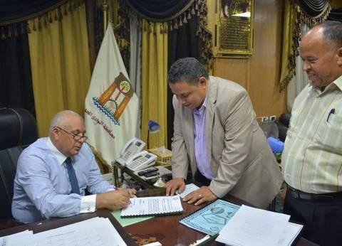 محافظ الوادي الجديد يعتمد نتيجة الدور الثاني للشهادة الإعدادية