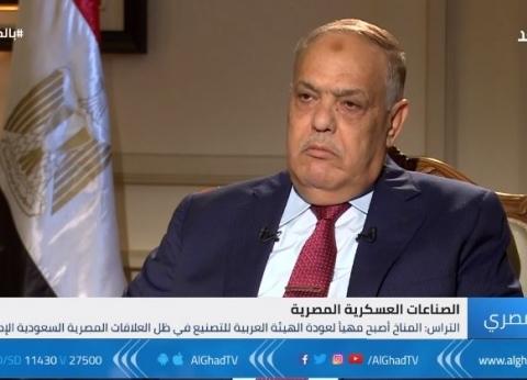 """""""العربية للتصنيع"""" عن """"إيديكس"""": تنظيم المعارض المماثلة ليس بأمر هَين"""