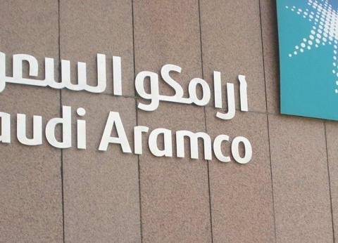 """""""أرامكو"""" السعودية تقود تحالفا يدشن شركة للصناعات البحرية العالمية"""