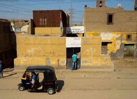 """""""الأبنية التعليمية"""": مدرسة نزلة عبداللاه بأسيوط آمنة وصالحة للتعليم"""