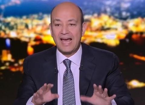 """عمرو أديب: كلمة السيسي عن الربيع العربي بـ""""شباب العالم"""" جريئة وقاسية"""