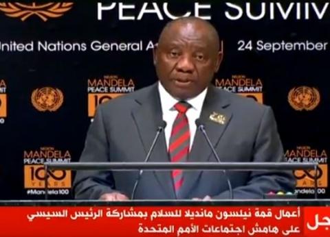 جنوب إفريقيا: إذا لم نواجه ظروف الفقراء لن ننجح في بناء عالم مستقر