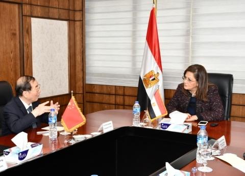 بالصور| السعيد تبحث مع سفير الصين أوجه التعاون في صندوق مصر السيادي