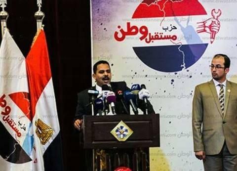 """نائب """"مستقبل وطن"""": """"هجوم رفح"""" يحمل أصابع قطر وتنظيماتها الإرهابية"""
