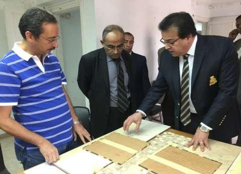 وزير التعليم العالي يتابع أعمال تطوير مبنى الإدارة المركزية للوافدين