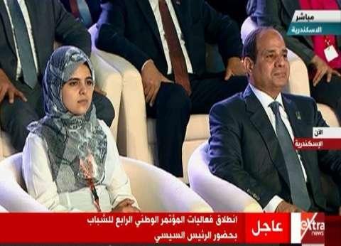 انطلاق فعاليات المؤتمر الوطني الرابع للشباب من الإسكندرية