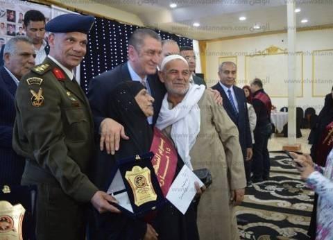 بالصور| محافظ كفر الشيخ يُكرم أسر الشهداء ويدعو للمشاركة في الانتخابات
