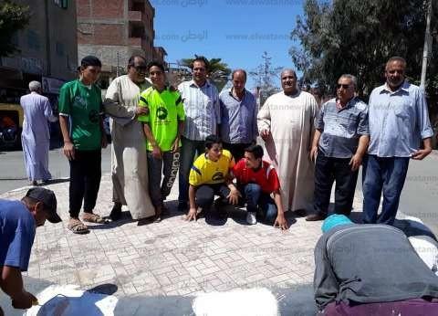 """""""مستقبل وطن"""" بكفر الشيخ يشارك في أعمال النظافة والتجميل بـ""""الرياض"""""""