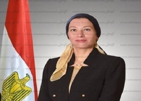 وزيرة البيئة: فخورة بكوني سيدة تلقى دعما من رئيس يضع المرأة في الصدارة