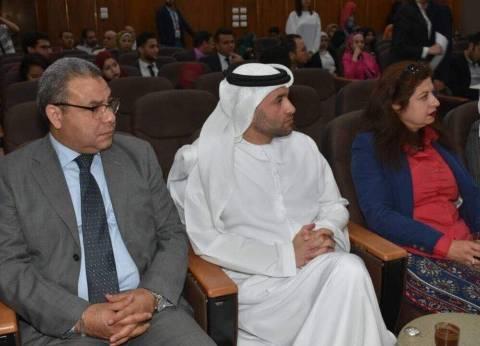 """جلسة حوارية بين جامعة القاهرة و""""سكاي نيوز"""" عن مستقبل الإعلام العربي"""
