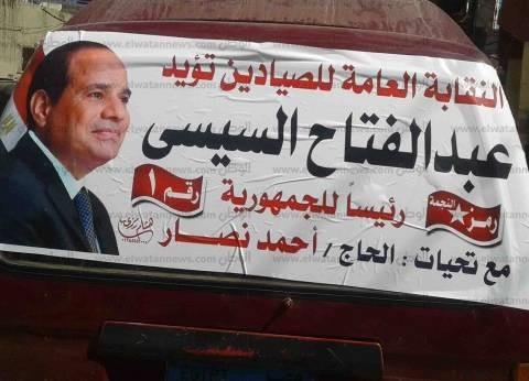 """مواصلة في حب مصر.. """"ميكروباص"""" و""""توكتوك"""" لنقل الناخبين مجانا بكفرالشيخ"""
