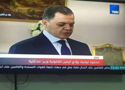 اللواء محمود توفيق.. صائد الإرهاب