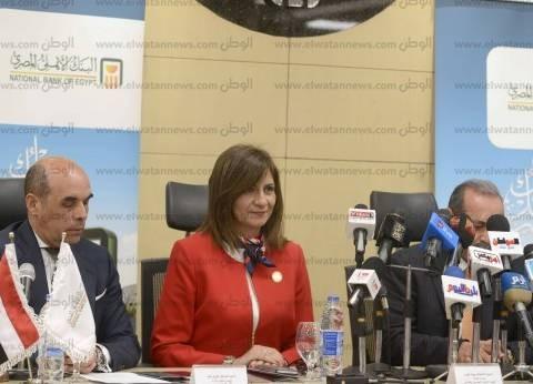 """رئيس بنك القاهرة: أتوقع إقبال المصريين بالخارج على شهادة """"أمان"""""""