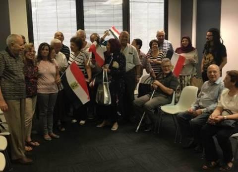 تصويت المصريين بميانمار وإندونيسيا في اليوم الثاني لانتخابات الرئاسة